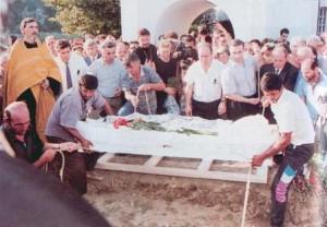 Погребението