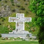 Кръстът в скалата